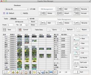 Screen Shot 2014-01-20 at 10.18.13 AM